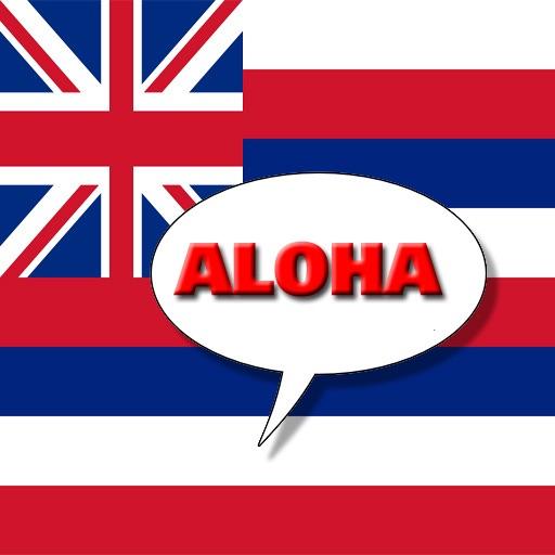 Speak Hawaiian Phrases