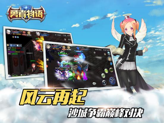 勇者物语-2017最新热门经典Q版战斗手游