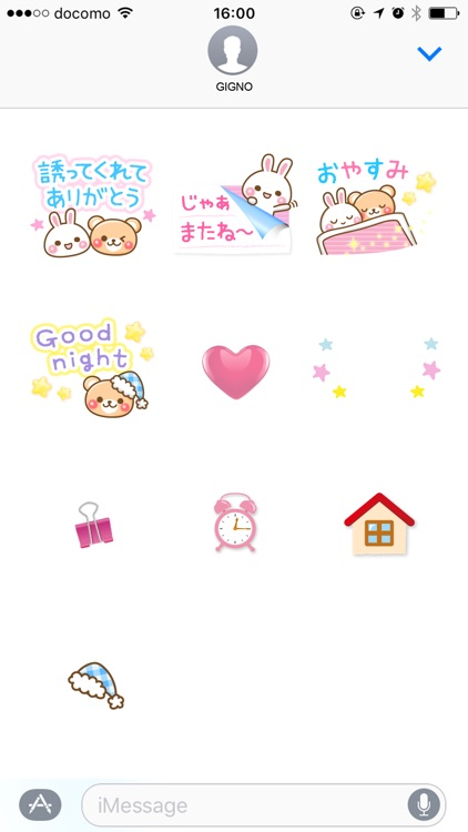 Bear rabbit sticker screenshot-4