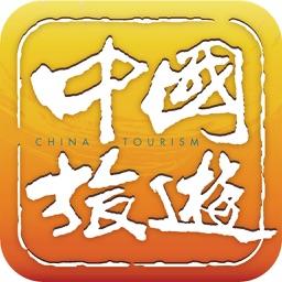 China Tourism - Mobile