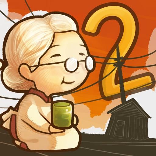 更加令人感動的養成遊戲「昭和雜貨店物語2」