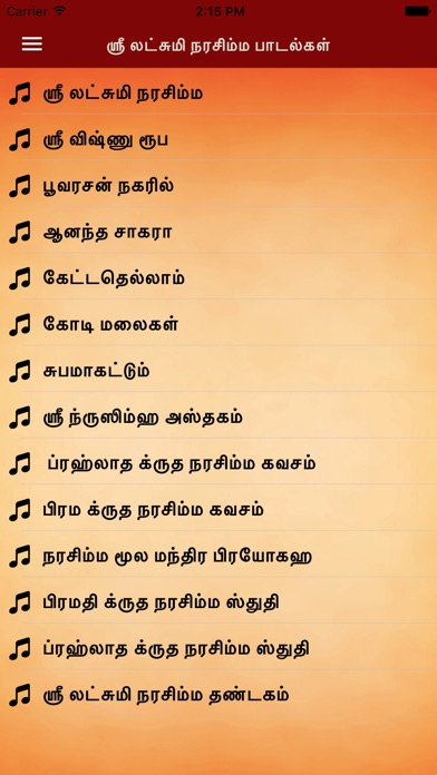 App Shopper: Sri Lakshmi Narasimha Songs (Music)
