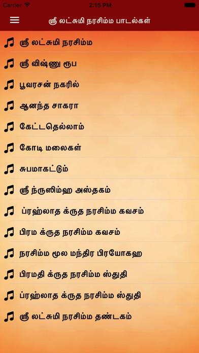 App Shopper: Sri Lakshmi Narasimha Songs (Music)
