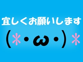This is useful! Do not convert emoticons!