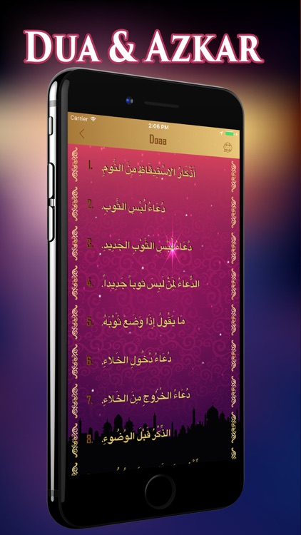 Muslim Way - Prayer Times, Azan, Quran & Qibla screenshot-4