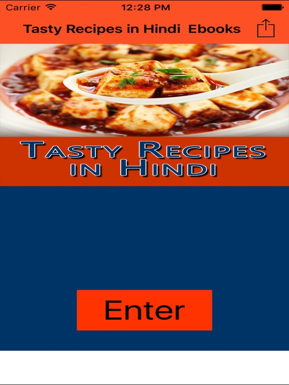 Tasty recipes in hindi ebooks app price drops screenshot 1 for tasty recipes in hindi ebooks forumfinder Images