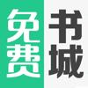 八零小说书城 - 免费小說下载阅读器