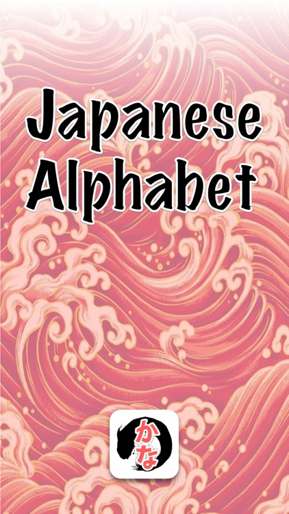 Learn Japanese free-Learn Japanese Alphabet EASILY screenshot-4