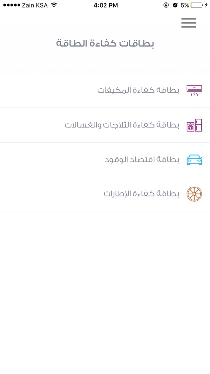 تأكد screenshot-1