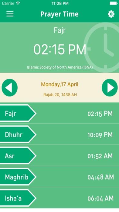 Quran Recitation by Saoud Shuraim screenshot two