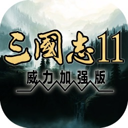 三国11—真三国无双赵云曹操新传