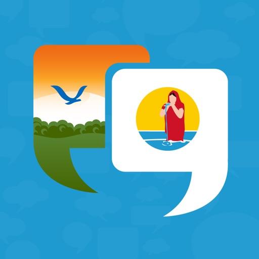 Learn Bhojpuri Quickly - Phrases, Flash Card, Quiz