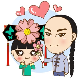 Hua Yu the chinese princess 2 for iMessage Sticker