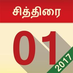 Tamil Calendar 2017 & 2016