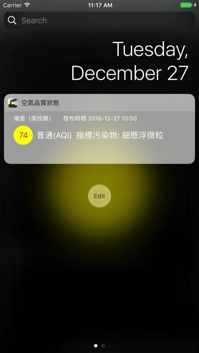 台灣空汙警報のおすすめ画像5