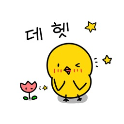 Chick KR Sticker - Season 2