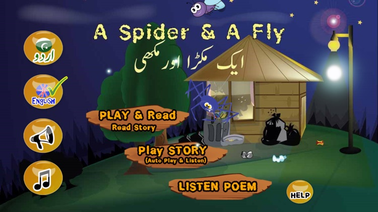 A Spider and A Fly ( Allama Iqbal ) screenshot-4