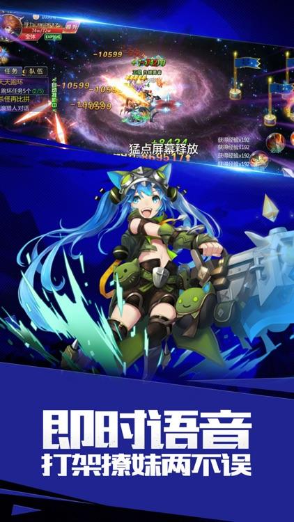 斗罗传说-王者仗剑闯关手游(姻缘系统) screenshot-4