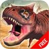牛龙 模拟 游戏 免费 :真正 的 恐龙 生存 3D