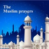 Muslim Prayer : Daily Dua And Salah Reviews