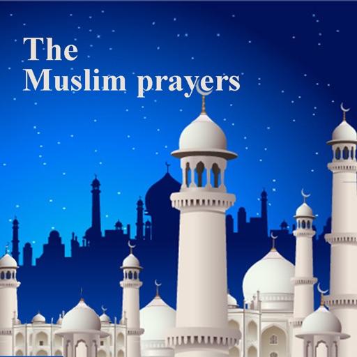 Muslim Prayer : Daily Dua And Salah app logo