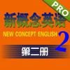新概念英语第二册同步教材HD 走遍美国音标听力