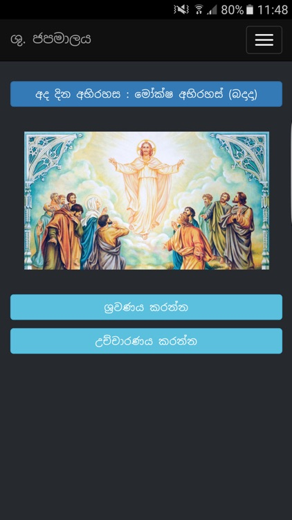 Japamaalaya