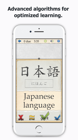 Skritter Japanese On The App Store