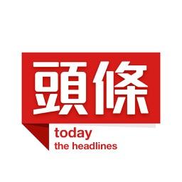 头条快讯-最新娱乐头条新闻资讯
