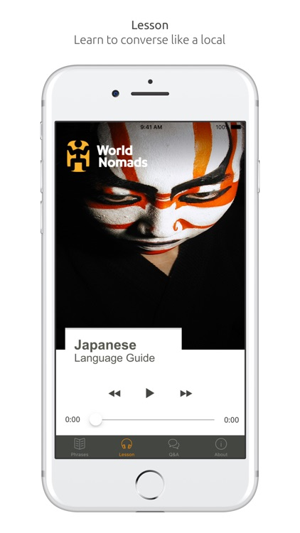 Japanese Language Guide & Audio - World Nomads screenshot-2