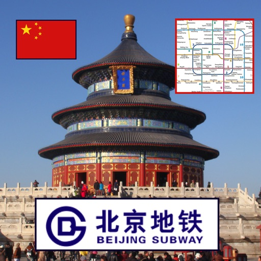 Beijing Subway - Map and Route Planner