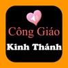 Catholic English Vietnamese Audio Bible