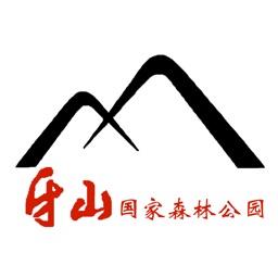 牙山国家森林公园-IUU智慧旅行
