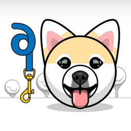 Puppy Love Stickers - Pom Emoji Meme