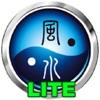 智能風水羅庚(基本版) - iPhoneアプリ