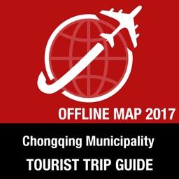 Chongqing Municipality Tourist Guide + Offline Map