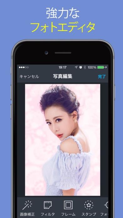 ロック写真Pro screenshot1