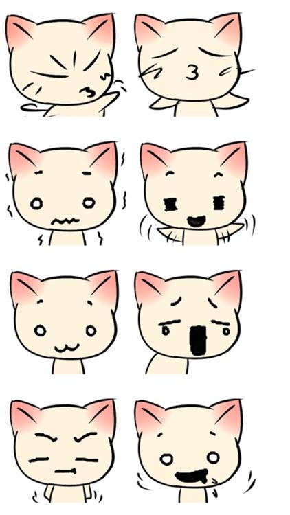 Cool Cat Emoji screenshot-4