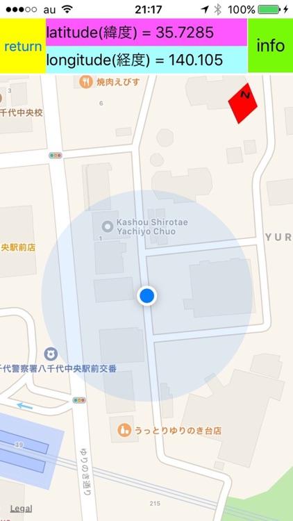 h01 memory and GPS map like car navigation screenshot-4