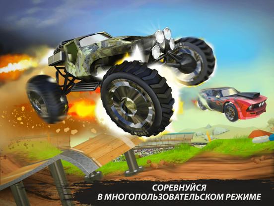 Игра GX Motors