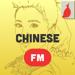 117.中国调频收音机 - 顶部普通话和粤语音乐电台