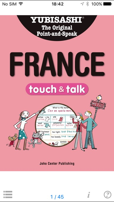 YUBISASHI English-FRANCE touch&talk Screenshot