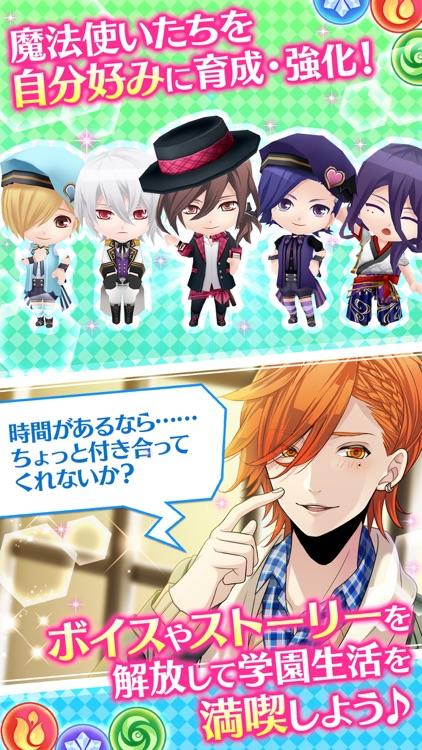 マジカルデイズ|魔法パズル×青春ストーリー! screenshot-3