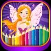 フェアリー 塗り絵の本 カートゥーン 美容 王女 人形 おとぎ話 こどもゲーム 無料ゲーム 塗り絵