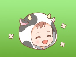 Earl The Cute Boy In Animal Parka Stickers