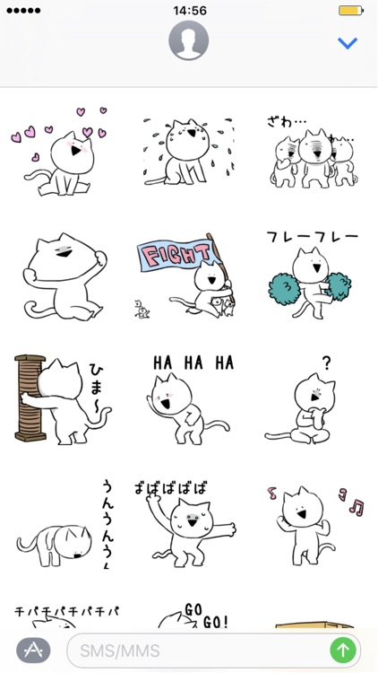 Extremely Cat Sticker Pack