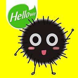 Hellowe Stickers: Little Dust