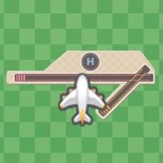 Activities of Airport plane control