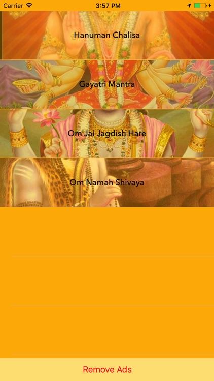 Om - Beautiful Hindu Mantras and Bhajans