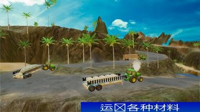 越野拖拉机驾驶辛3D App 截图